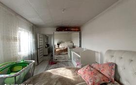 1-комнатный дом, 52 м², 10 сот., Пос. Кайрат за 7.2 млн 〒 в Жандосов
