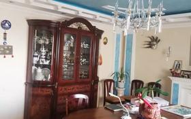 7-комнатный дом, 284 м², 5 сот., Гоголя 1 за 48 млн 〒 в Костанае