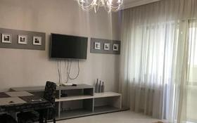 1-комнатная квартира, 57 м² по часам, Достык 5 за 1 500 〒 в Нур-Султане (Астана), Есиль р-н