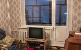 1-комнатная квартира, 30.4 м², 4/5 этаж, Камзина за 6.8 млн 〒 в Павлодаре