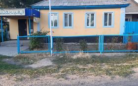 4-комнатный дом, 120 м², 13 сот., Нургазина 156 за 10 млн 〒 в Шелек