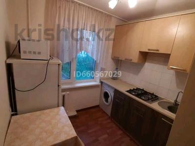 1-комнатная квартира, 33 м², 2/5 этаж помесячно, Коктем 2 — Тимирязева за 100 000 〒 в Алмалы