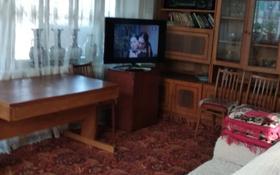 4-комнатный дом, 120 м², 6.45 сот., мкр Горный Гигант, Затаевича — Жамакаева за 47 млн 〒 в Алматы, Медеуский р-н