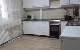 5-комнатный дом, 135 м², 8 сот., Новостройка 11 за 21 млн 〒 в