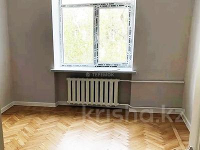 3-комнатная квартира, 70 м², 4/4 этаж, Наурызбай Батыра 71 — Толе Би за 33 млн 〒 в Алматы, Алмалинский р-н
