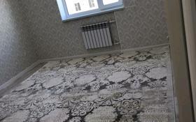 2-комнатный дом, 57 м², 57 сот., 35-мкр, 35-мкр 17 за 12.5 млн 〒 в Актау, 35-мкр