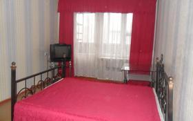 1-комнатная квартира, 33 м², 2/5 этаж посуточно, мкр Айнабулак-1, Мкр Айнабулак-1 за 6 000 〒 в Алматы, Жетысуский р-н