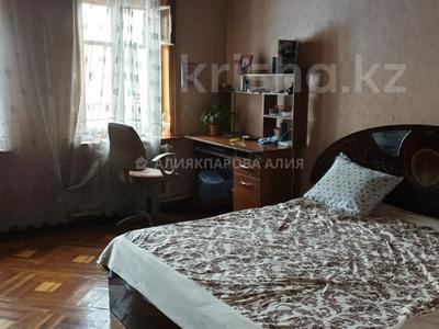 4-комнатный дом, 106.1 м², Станиславского за 30 млн 〒 в Алматы, Жетысуский р-н — фото 4
