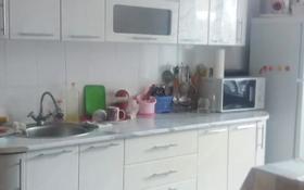 4-комнатный дом, 72 м², 6.2 сот., Лужниковская за 12.6 млн 〒 в Караганде, Октябрьский р-н