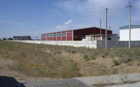 Промбаза 6.1 га, Квартал за 60 млн 〒 в Шымкенте, Каратауский р-н