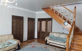 10-комнатный дом, 294 м², 8 сот., Момышулы 17 за 48.8 млн 〒 в Туздыбастау (Калинино)