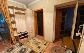3-комнатная квартира, 73.6 м², 1/3 этаж, 4-й микрорайон, 4-й микрорайон 17 за 20 млн 〒 в Шымкенте, Абайский р-н