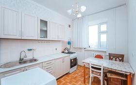 3-комнатная квартира, 71 м², 5/9 этаж, Бараева за 25.5 млн 〒 в Нур-Султане (Астана), р-н Байконур