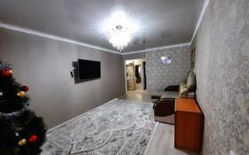 2-комнатная квартира, 60 м², 7/10 этаж, мкр Женис, Мкр Женис за 18.5 млн 〒 в Уральске, мкр Женис