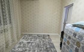 2-комнатная квартира, 61.7 м², 3/8 этаж, Абылайхана 6 за 17.5 млн 〒 в Каскелене