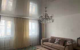 4-комнатный дом, 110.2 м², 5.7 сот., Костанайская 60 за 14.7 млн 〒 в Атырау