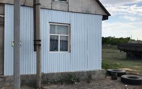 1-комнатный дом, 25 м², 26 сот., Маметовой 71 за 4.7 млн 〒 в Ленинском