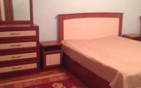 3-комнатная квартира, 67 м² посуточно, Махамбета 125 — Азаттык за 10 000 〒 в Атырау