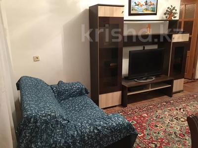 3-комнатная квартира, 67 м² посуточно, Махамбета 125 — Азаттык за 10 000 〒 в Атырау — фото 14