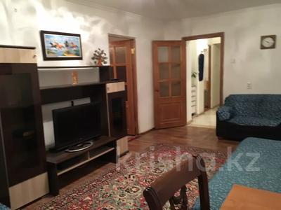 3-комнатная квартира, 67 м² посуточно, Махамбета 125 — Азаттык за 10 000 〒 в Атырау — фото 15