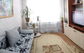 2-комнатная квартира, 41 м², 1/5 этаж, улица 50 лет Октября 112 за 7.7 млн 〒 в Рудном