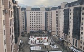 3-комнатная квартира, 120.2 м², 10/12 этаж, Барибаева 43 — Айтеке би за ~ 61.3 млн 〒 в Алматы, Медеуский р-н