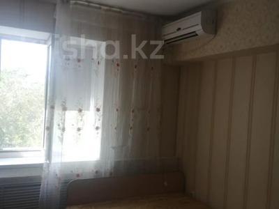 1-комнатная квартира, 33.8 м², 5/5 этаж, Наурызбай Батыра за 16 млн 〒 в Алматы, Алмалинский р-н — фото 6