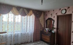 3-комнатная квартира, 53 м², 4/9 этаж, Проспект Мира 118 за 8 млн 〒 в Темиртау