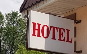 Гостиница за 330 000 〒 в Байсерке