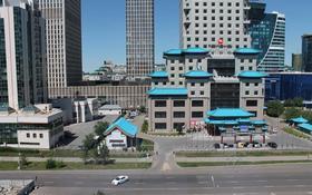 3-комнатная квартира, 84.3 м², 9/9 этаж, Сыганак 18 за 33 млн 〒 в Нур-Султане (Астана), Есиль р-н
