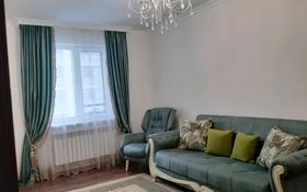 2-комнатная квартира, 60 м², 9/12 этаж, Туран 37/17 за 31.7 млн 〒 в Нур-Султане (Астана)