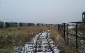 Промбаза 200 соток, Коктал за 400 млн 〒 в Нур-Султане (Астана), Сарыарка р-н