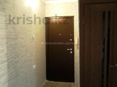 2-комнатная квартира, 45 м², 4 этаж, Казыбек Би — Исаева за 20.4 млн 〒 в Алматы, Алмалинский р-н — фото 13
