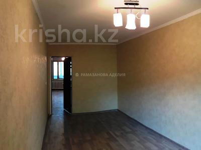 2-комнатная квартира, 45 м², 4 этаж, Казыбек Би — Исаева за 20.4 млн 〒 в Алматы, Алмалинский р-н — фото 14