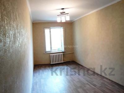 2-комнатная квартира, 45 м², 4 этаж, Казыбек Би — Исаева за 20.4 млн 〒 в Алматы, Алмалинский р-н — фото 4