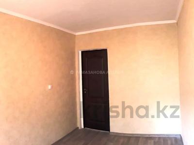 2-комнатная квартира, 45 м², 4 этаж, Казыбек Би — Исаева за 20.4 млн 〒 в Алматы, Алмалинский р-н — фото 7
