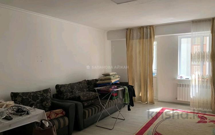 1-комнатная квартира, 38.5 м², 4/9 этаж, Кургальжинское шоссе 23/1 за 13 млн 〒 в Нур-Султане (Астана), Есиль р-н