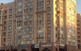 Парковочное место за 1.2 млн 〒 в Нур-Султане (Астана)