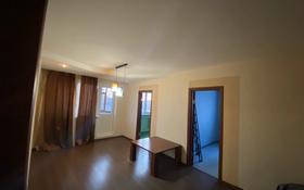4-комнатная квартира, 65 м², 3/5 этаж, Ярослава Гашека 4а за 18 млн 〒 в Петропавловске