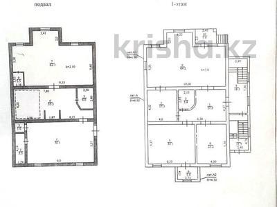 Здание, Асета Найманбаева 31 площадью 700 м² за 1.2 млн 〒 в Алматы, Медеуский р-н — фото 2