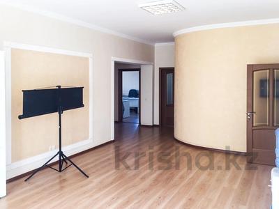 Здание, Асета Найманбаева 31 площадью 700 м² за 1.2 млн 〒 в Алматы, Медеуский р-н — фото 3