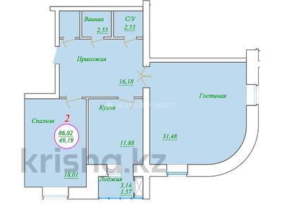 2-комнатная квартира, 86.02 м², 2/7 этаж, Байтурсынова за ~ 19.8 млн 〒 в Нур-Султане (Астана), Алматы р-н — фото 10