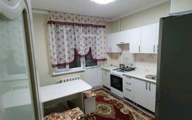 2-комнатная квартира, 67 м², 6/7 этаж помесячно, Болашак 27 за 130 000 〒 в Талдыкоргане
