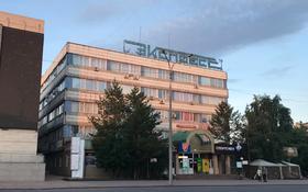 Офис площадью 18 м², Ак. Сатпаева 65 — Естая за 40 000 〒 в Павлодаре