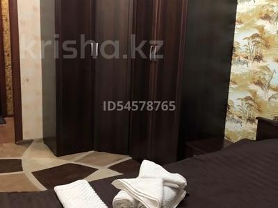 2-комнатная квартира, 42 м², 2/5 этаж посуточно, 6 микрорайон 6 за 10 000 〒 в Темиртау — фото 4