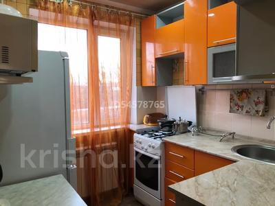 2-комнатная квартира, 42 м², 2/5 этаж посуточно, 6 микрорайон 6 за 10 000 〒 в Темиртау — фото 7