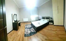 2-комнатная квартира, 90 м², 3 этаж посуточно, Даумова 23 за 15 000 〒 в Уральске