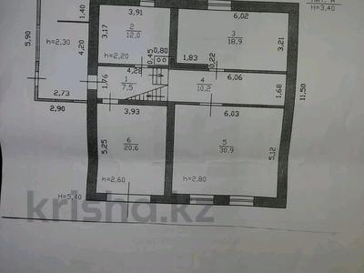 4-комнатный дом, 140 м², 18 сот., Береговая улица за 26.5 млн 〒 в Самсоновке