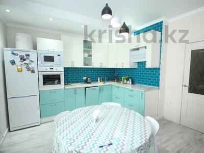 1-комнатная квартира, 60 м², 10/12 этаж, Рыскулбекова за 27.8 млн 〒 в Алматы, Бостандыкский р-н