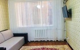 2-комнатная квартира, 60 м², 3/9 этаж, 5 мкр 15 за 21 млн 〒 в Аксае